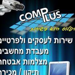 קומפלוס לוגו