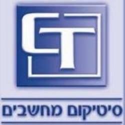 סיטיקום מחשבים לוגו