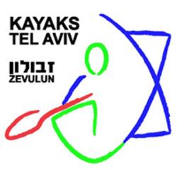 מכבי זבולון תל אביב מועדון קיאקים וחתירה אקדמאית לוגו