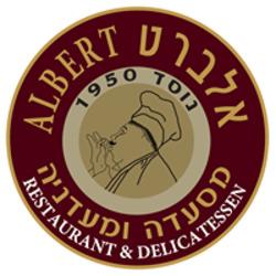 אלברט לוגו