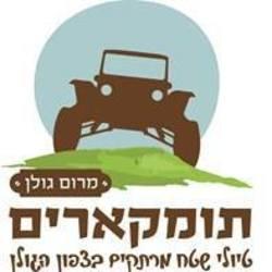 חוות הבוקרים לוגו