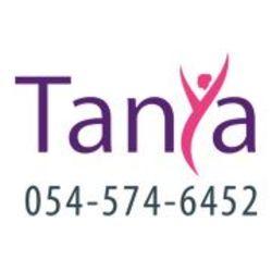 קוסמטיקה טניה לוגו