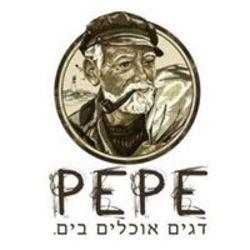 פפה לוגו
