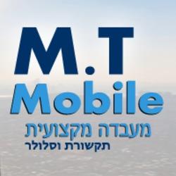 אם טי מוביל MT MOBILE לוגו