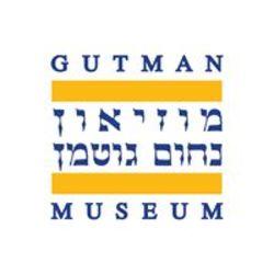 מוזיאון נחום גוטמן לוגו