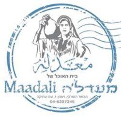 Maadali לוגו