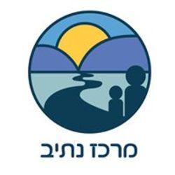 מרכז נתיב לוגו