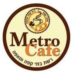 מטרו קפה לוגו