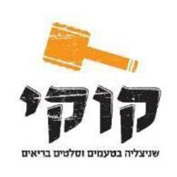 שניצל קוקי לוגו