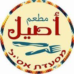 אס'יל לוגו