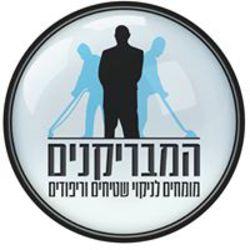המבריקנים לוגו