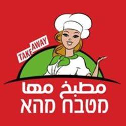 מטבח מהא לוגו
