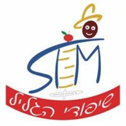 שיפודי הגליל לוגו