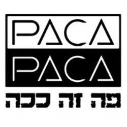 פקה פקה לוגו