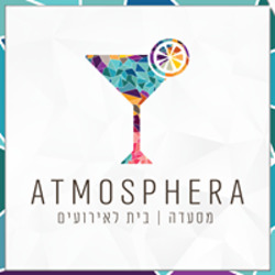 אטמוספרה לוגו