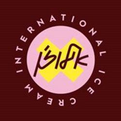 אילוז'ן לוגו