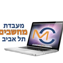 Mobile Comp לוגו