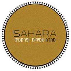 סהרה שטיחים ופרקטים לוגו