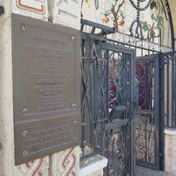 בית הכנסת הטוניסאי לוגו