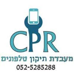 CPR תיקוני סלולר לוגו