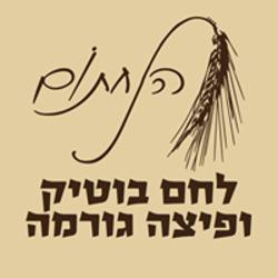 הנחתום לוגו