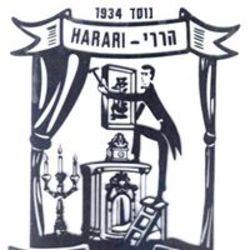 הבית העתיק לוגו