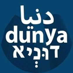 דוניא לוגו