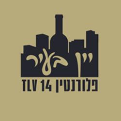 יין בעיר לוגו