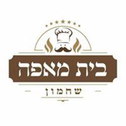 בית מאפה שחמון לוגו