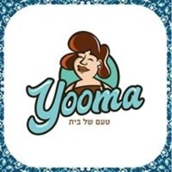 Yooma טעם של בית לוגו
