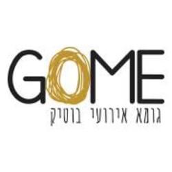Venues Logo
