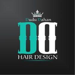 דודו דהאן עיצוב שיער לוגו