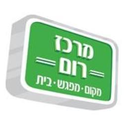 מרכז רום לוגו