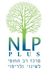 NLP PLUS לוגו