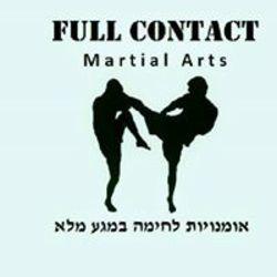 MMA גיורא יפת לוגו
