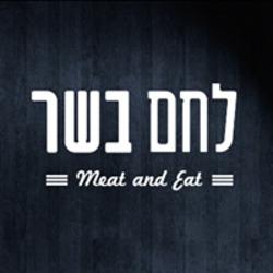 לחם בשר לוגו
