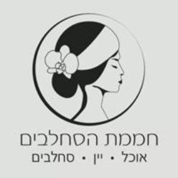 חממת הסחלבים לוגו