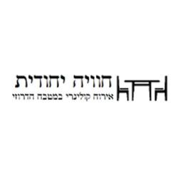 מסעדת חוויה ייחודית לוגו