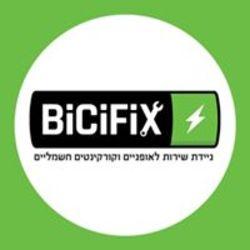 ביסיפיקס BiCiFiX
