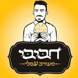 חביבי לוגו