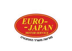 מוסך ארו יפן לוגו