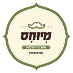 מיוחס לוגו