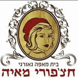 חצ'פורי מאיה חיפה