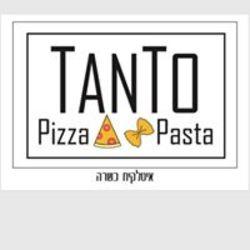 טנטו לוגו