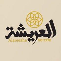 AlAreesha