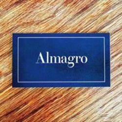 אלמגרו לוגו