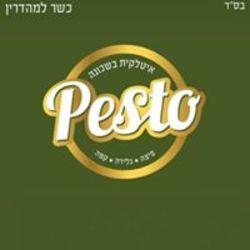 פסטו Pesto לוגו