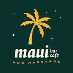 Maui Bar Cafe לוגו