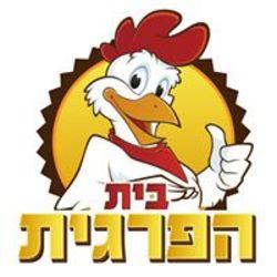 בית הפרגית לוגו