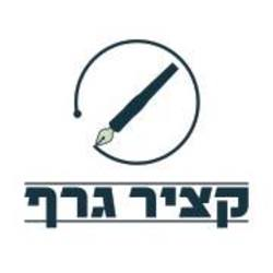 קציר גרף לוגו